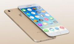 El-iPhone-7-será-el-más-delgado-de-todos